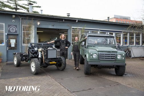 Land Rover Amsterdam