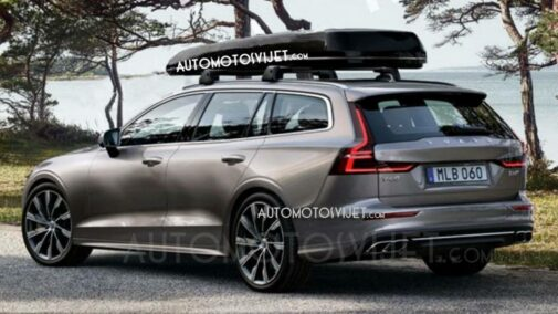 2019 Volvo V60 Estate