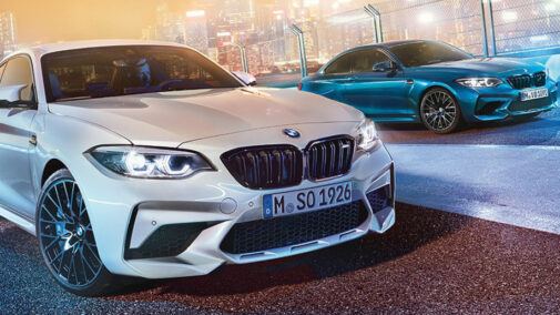 2019 BMW M2 Competition Leaked