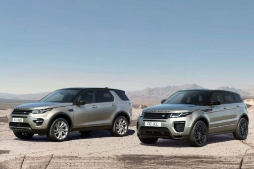 Land Rover Discovery Sport Evoque Petrol Launched