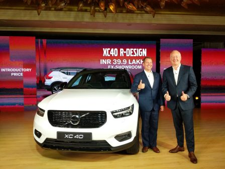 Volvo XC40 Launched India