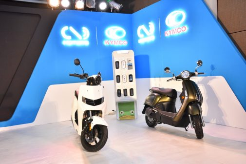 Twenty Two Motors Flow Kymco