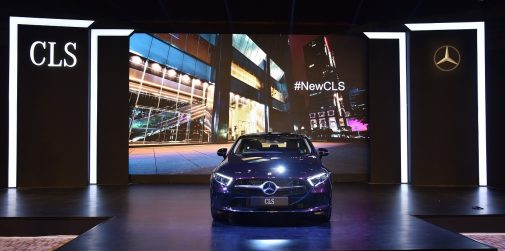 Mercedes-Benz CLS launched