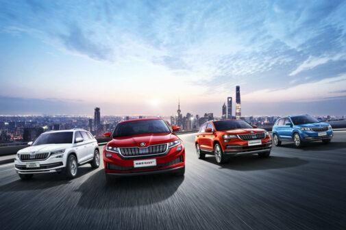 Skoda New SUVs 2019