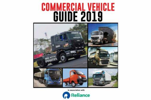Motoring World CV Guide 2019